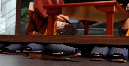 Nissan ra mắt công nghệ làm cho 'dép tự lái' có thể quay về chỗ cũ