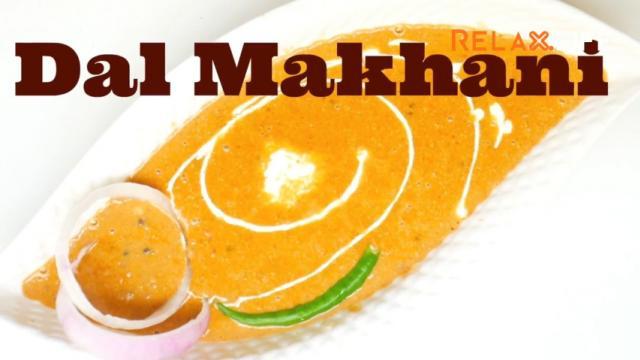 Hướng dẫn cách làm món Dal Makhani nổi tiếng của Ấn Độ